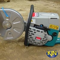 Cut Quick Saws, Floorsaws & Wall Chasers